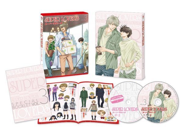 Super Lovers Japanese Volume 3 Cover