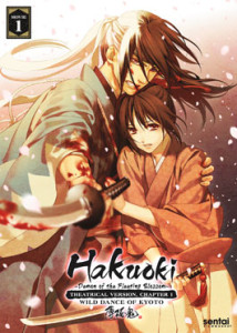 hakuoki-demon-of-the-floating-blossom-wild-dance-of-kyoto_814131012487_01_265x370