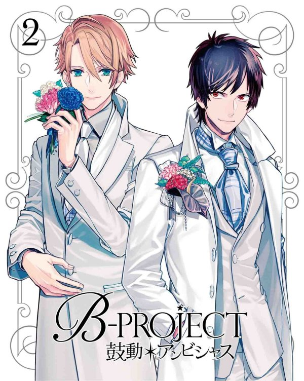 B-Project Japanese Volume 2 Cover