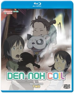 Den-noh Coil Collection 2 Blu-ray Cover