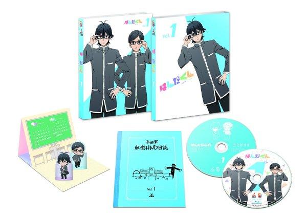 Handa-kun Japanese Volume 1 Packaging