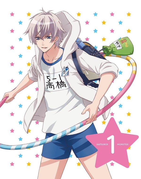 Hatsukoi Monster Japanese Volume 1 Cover