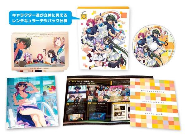 Myriad Colors Phantom World Japanese Volume 6 Packaging