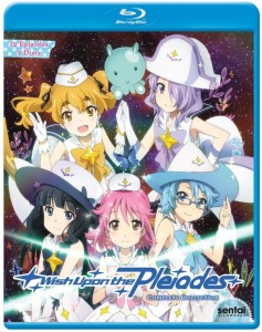 Pleiades Blu-ray Front Cover