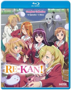 Re-Kana Blu-ray Front Cover