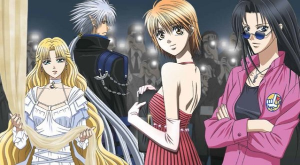 Skip Beat Reverse Cover