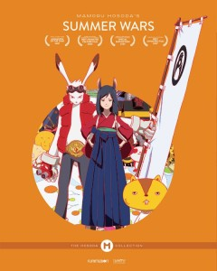 Summer Wars Collectors Edition Cover