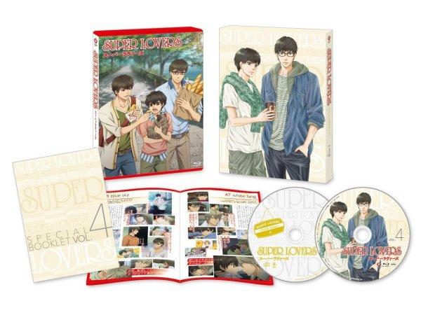 Super Lovers Japanese Volume 4 Packaging
