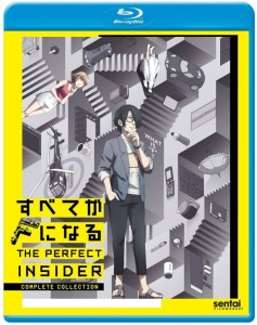 The Perfect Insider Blu-ray Front Cover