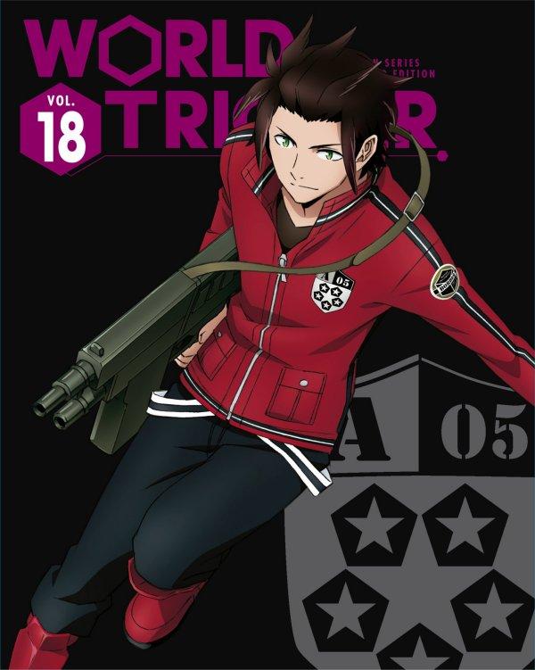 World Trigger Japanese Volume 18 LE Cover