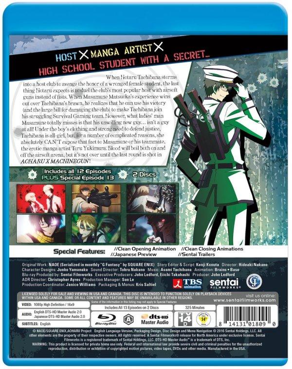 aoharu-x-machinegun-blu-ray-back-cover