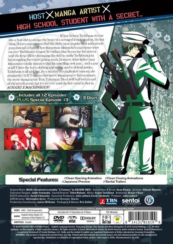 aoharu-x-machinegun-dvd-back-cover