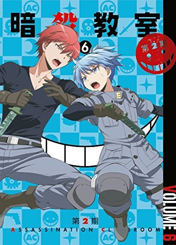 Assassination Classroom Season 2 Japanese Volume 6 Cover
