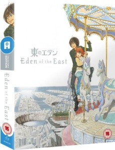 eden-of-the-east-uk-cover