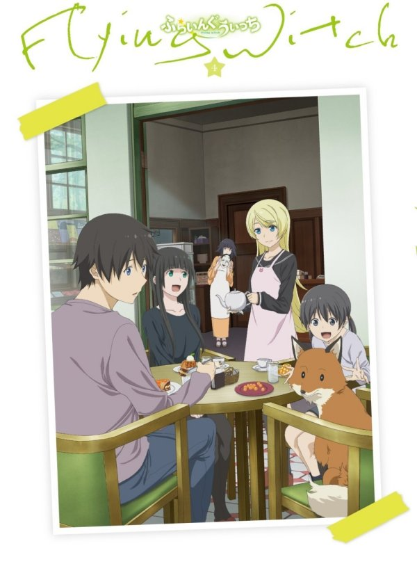 Flying Witch Japanese Volume 4 Cover
