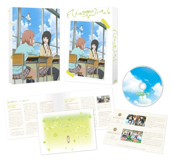 flying-witch-japanese-volume-5-packaging