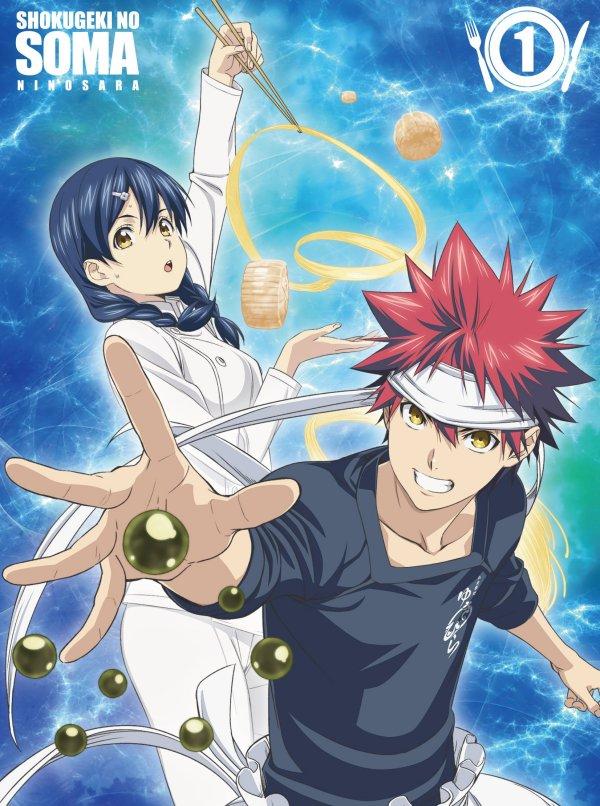 Food Wars Season 2 Japanese Volume 1 Cover
