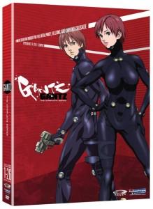Gantz Anime Classics Cover