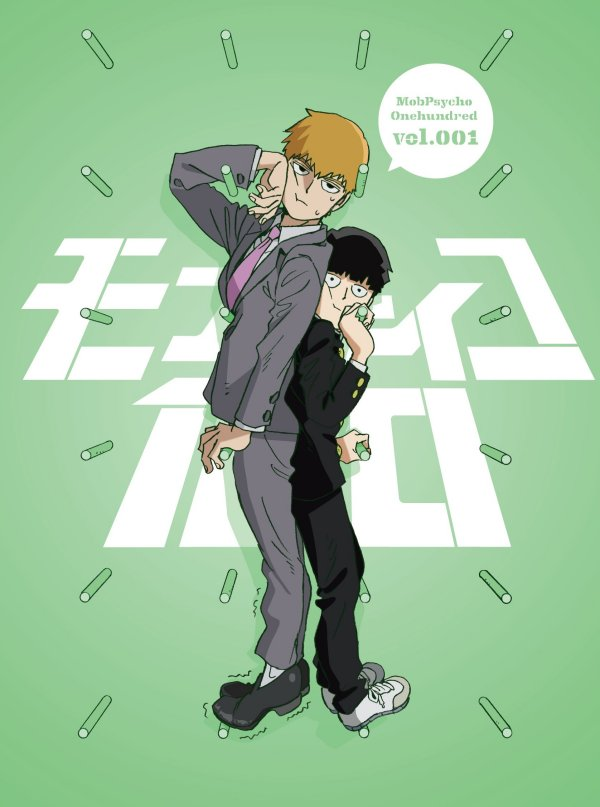 mob-psycho-100-japanese-volume-1-cover