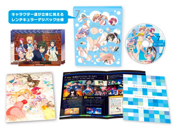 myriad-colors-phantom-world-japanese-volume-7-packaging