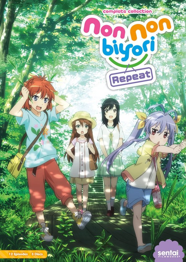 non-non-biyori-repeat-dvd-front-cover
