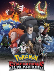 pokemon-generations-visual