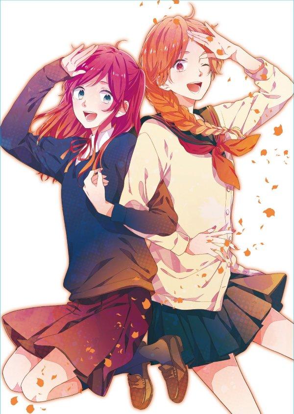 Rainbow Days Japanese Volume 6 Cover