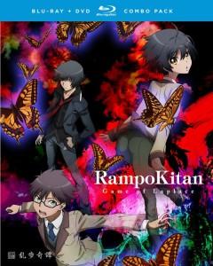 rampo-kitan-game-of-laplace-dvd-bd