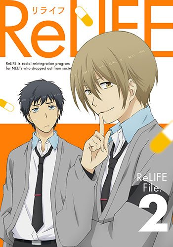 ReLife Japanese Volume 2 Cover