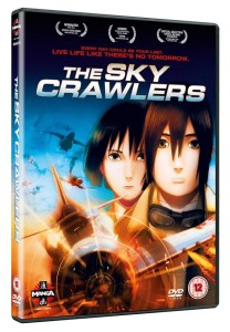 sky-crawlers-uk-dvd-cover