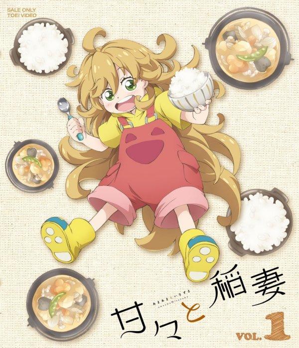 sweetness-and-lightning-japanese-volume-1-cover