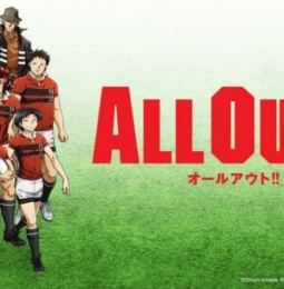Finalized 'All Out!!' Japanese Blu-ray Box Set Anime Packaging Debuts