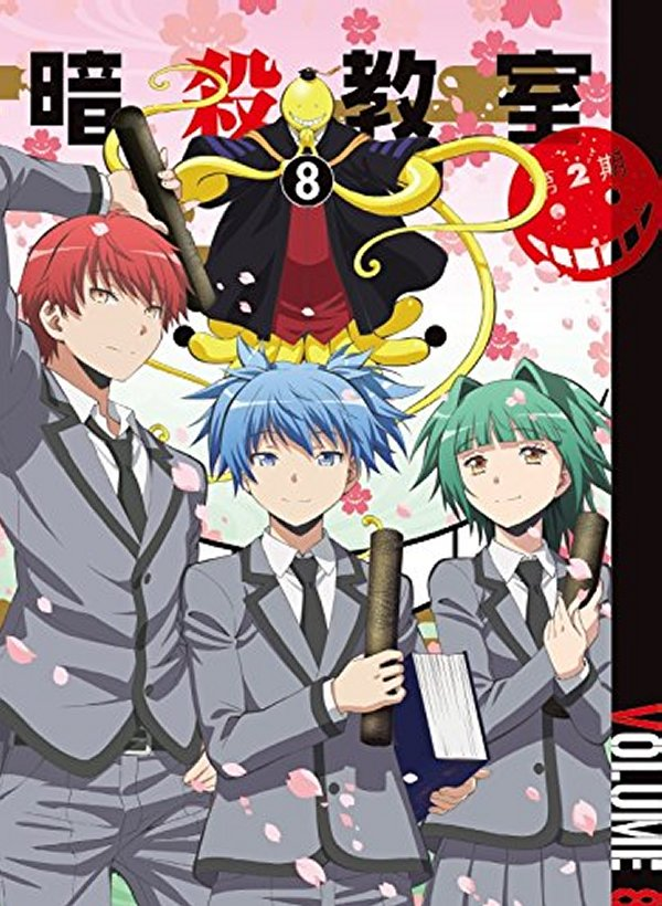 assassination-classroom-season-2-japanese-volume-8-cover
