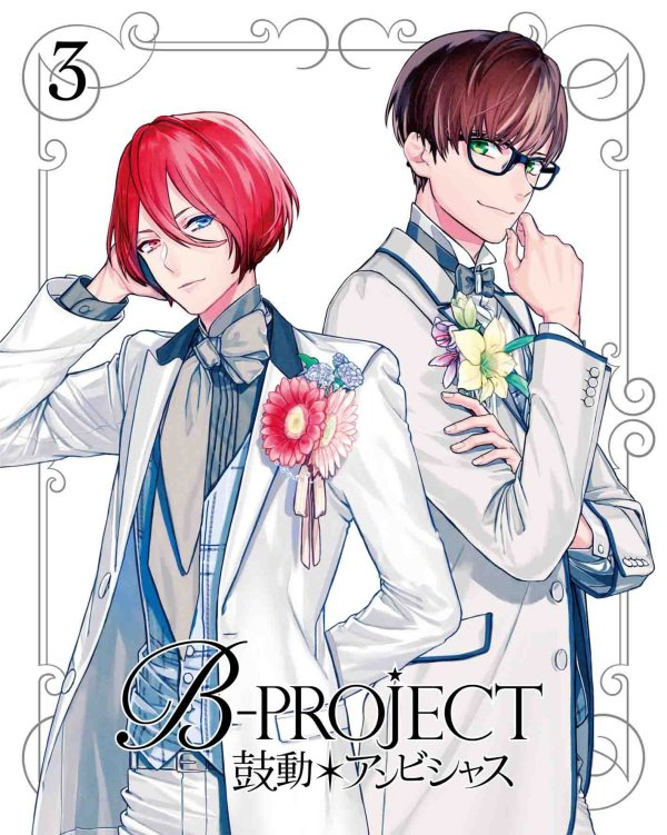 b-project-japanese-volume-3-cover