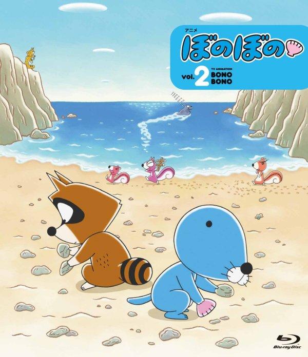 bono-bono-japanese-volume-2-blu-ray-cover