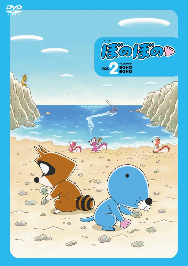 bono-bono-japanese-volume-2-dvd-cover