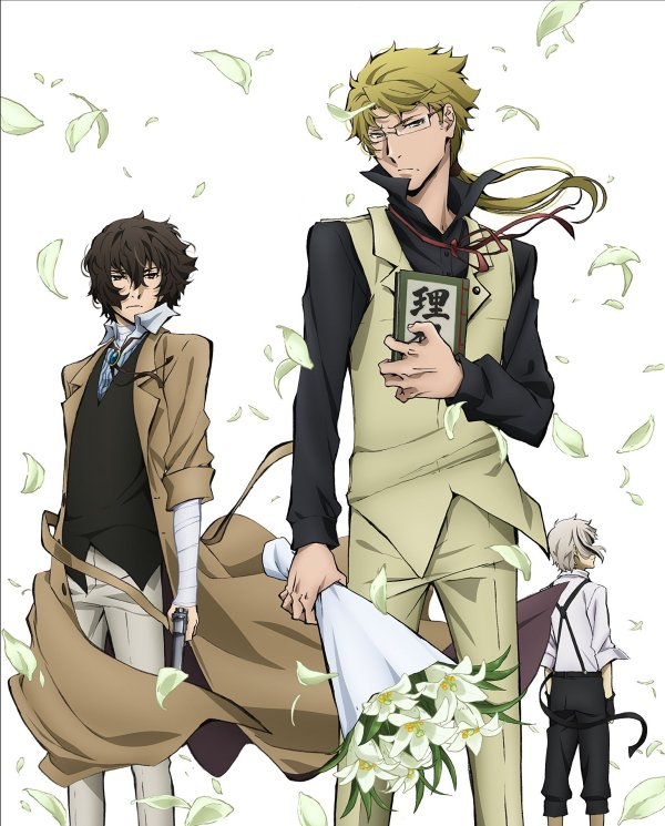 bungo-stray-dogs-japanese-volume-4-cover