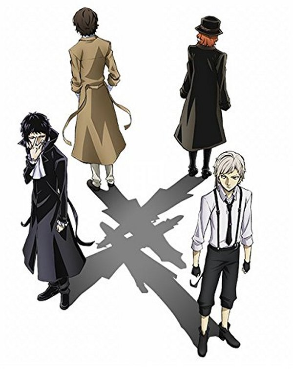 bungo-stray-dogs-japanese-volume-5-cover
