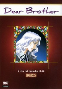 dear-brother-collection-2-cover