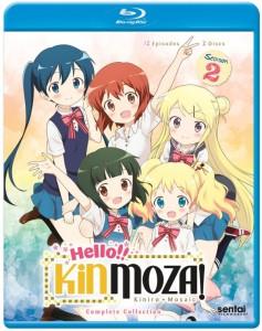 hello-kinmoza-blu-ray-cover