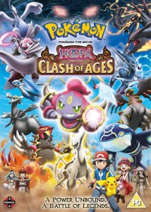 hoopa-cover