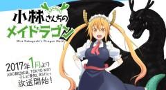 miss-kobayashis-dragon-maid-header