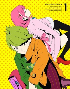 occultic-nine-japanese-volume-1-cover