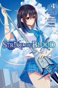 strike-the-blood-volume-4-cover