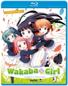 wakaba-girl-blu-ray-front-cover