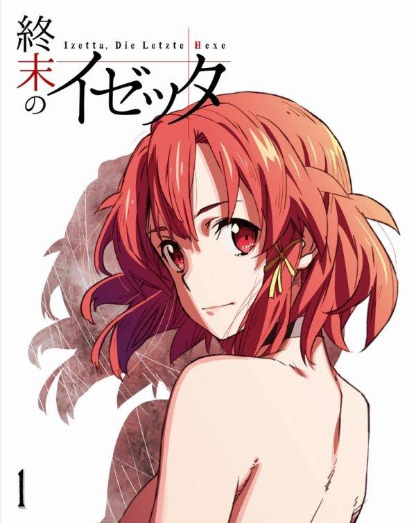 izetta-japanese-volume-1-cover