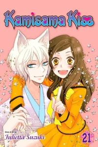 kamisama-kiss-volume-21-cover