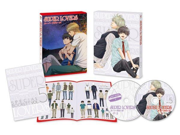 super-lovers-japanese-volume-5-packaging