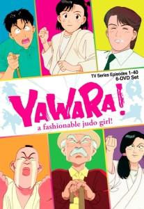 yawara-dvd