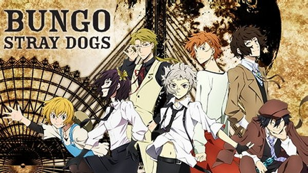Bungo Stray Dogs Season 1 Blu Ray Limited Edition Anime Review